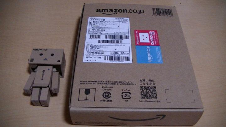 【Amazon.co.jp限定】 海洋堂 リボルテックダンボー Amazon.co.jpボックスver (お化粧直しBOX)