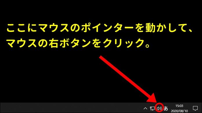 グーグル翻訳の音が出ない時の対処方法その①